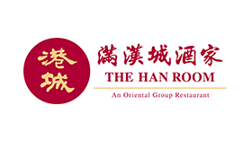 The Han Room